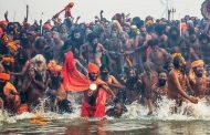 अखिल भारतीय अखाड़ा परिषद का बड़ा एलान , अखाड़े नहीं करेंगे कुम्भ-2019 का शाही स्नान