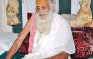 92 वर्षीय नारायण दास ने हजारों बच्चों को दिलाई शिक्षा , रामानंदी पंथ के संत हैं स्वामी जी