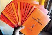 अब देशभर में मान्य होगा एक ही राशन कार्ड , केंद्र सरकार की योजना