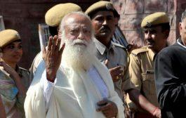 नाबालिग से रेप के में आसाराम को आजीवन कारावास की सजा , शिल्पी और शरद को 20 साल की कैद