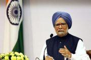 कांग्रेस ने महाभियोग प्रस्ताव में मनमोहन सिंह को रखा दूर