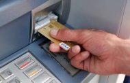 अब दूसरे बैंक का एटीएम इस्तेमाल करने पर देना पड़ सकता है ज्यादा चार्ज