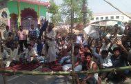बेगूसराय : रामविलास पासवान का पुतला दहन करके किया भारत बंद का समर्थन