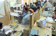 पंजाब में बुद्ध पूर्णिमा के मौके पर बैंक में नहीं होगी छुटटी