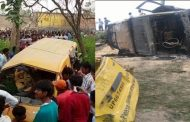कुशीनगर मे ट्रेन से टकराई स्कूल वैन, 13 बच्चो की मौत, सीएम ने जताया दुख