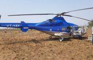 पालघर में फ्युचरा ट्रावेल कंपनी के हेलीकॉप्टर की इमरजेंसी लैंडिंग,हादसे का शिकार होते होते बचा हेलीकॉप्टर