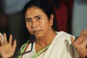 राहुल और सोनिया को मना किया महाभियोग लाने के लिए: ममता बनर्जी