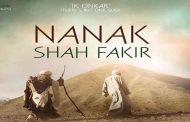 फिल्म 'नानक शाह फकीर' का विरोध, ट्रेन रोकी