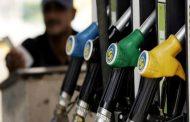 मुंबई में पेट्रोल की कीमत 81. 93 पैसे प्रति लीटर