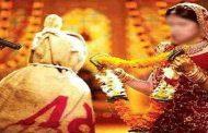 सरेआम हथियार के बल पर किशोर को अगवा कर करवा दी शादी !