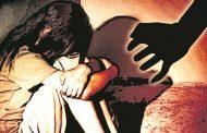 58 साल की महिला चपरासी ने किया पांच साल की छात्रा का यौन उत्पीड़न