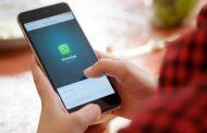 पश्चिम बंगाल पंचायत चुनाव: नौ उम्मीदवारों ने व्हाट्सऐप से भरा नामांकन