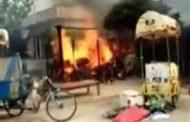 पूर्वी चम्पारण : आईसक्रीम फैक्ट्री में लगी आग, एक मजदूर गंभीर रूप से जख्मी