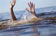 पटना में गंगा में डूबे दो युवक, नाव से नदी पार करने के दौरान हुआ हादसा