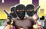 बिहार: गया में 25 लाख की लूट, पुलिस ने दो को किया गिरफ्तार