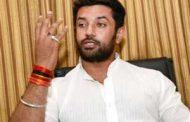 तेजप्रताप के बाद अब चिराग पासवान की शादी के कयास! चिराग ने दिया ये जवाब...