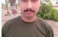 जम्मू-कश्मीर सीमा पर झारखंड का लाल शहीद