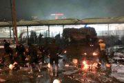 क्रिकेट मैच के दौरान स्टेडियम में हुआ बम धमाका , आठ की मौत 50 घायल