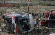 MP : बस और ट्रक की भीषण टक्कर में 11 यात्रियों की मौत , 47 लोग घायल