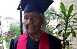 12 बच्चों की मां ने 89 साल की उम्र में हासिल की स्नातक डिग्री , इस वजह से छोड़ी थी पढाई