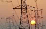 बिजली बकाए में उत्तर प्रदेश के सरकारी विभाग देशभर में अव्वल , दूसरे स्थान पर महाराष्ट्र