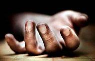गौ हत्या के शक में ग्रामीणों ने एक युवक की पीट-पीटकर की हत्या