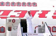 पनामा और पेरू की 6 दिवसीय यात्रा के रवाना हुए उपराष्ट्रपति एम वेंकैया नायडू