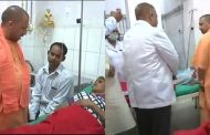 कर्नाटक चुनाव प्रचार छोड़ यूपी वापस लौटे योगी, अस्पताल में तूफान पीड़ितों से मिल पूछे हालचाल