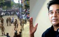 तीकोरिन हिंसा: कमल ने लिखा गवर्नर को पत्र , पूछा फायरिंग पर सवाल