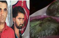 इस तरह छिपाकर ले जा रहे थे 100 किलो अफीम , पुलिस ने किया गिरफ्तार