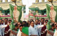 लगातार बढ़ते पेट्रोल डीज़ल के दामों को लेकर राजद ने प्रधानमंत्री का पुतला किया दहन