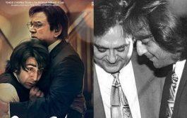 संजू का नया पोस्टर रिलीज , पिता के साथ अपनी एक पुरानी फोटो शेयर कर संजय ने लिखा....