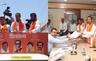पालघर लोकसभा सिट से BJP सांसद के बेटे श्रीनिवास ने शिवसेना से भरा नामांकन