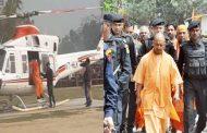 योगी आदित्यनाथ की सुरक्षा से खिलवाड़, खेत में उतराना पड़ा हेलीकॉप्टर