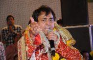 मशहुर गायक नरेंद्र चंचल के घर छापा , कई दस्तावेज जप्त