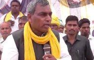 योगी के मंत्री का अजीबोगरीब बयान : मेरी इजाजत के बगैर दूसरे की रैली में गए तो हो जाएगा पीलिया