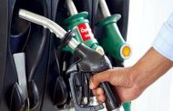 लगातार 12वें दिन बढ़े पेट्रोल और डीजल के दाम