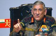 कश्मीर की आजादी कभी नहीं : जनरल बिपिन रावत