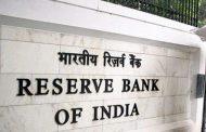 RBI का खुलासा : पांच सालों में बैंकों के साथ धोखाधड़ी के 23 हजार मामले