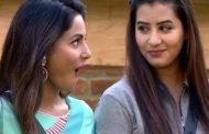 मैं हिना खान को पसंद करती हूं:शिल्पा शिंदे