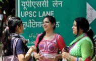 UPSC एग्जाम में बड़ा बदलाव करने की तैयारी में हैं मोदी सरकार , ये है पीएमओ का नया प्रॉसेस