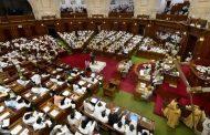 कर्नाटक में विधान परिषद की 11 सीटों के लिए 11 जून को होंगे चुनाव