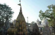 विश्वनाथ कॉरीडोर में बदलाव, संरक्षित होंगे मंदिर