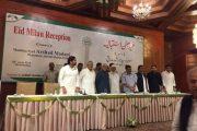 आखिरकार जमीयत के ईद मिलन में शामिल नहीं हुए राहुल