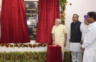 प्रधानमंत्री  मोदी ने प्रदेश को दी कई सौगातें नया रायपुर में एकीकृत कमांड एवं नियंत्रण केन्द्र का लोकार्पण