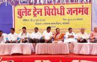 PM मोदी के ड्रीम प्रोजेक्ट बुलट ट्रेन के विरोध में उतरी शिवसेना , मोदी विरोधी मंच किया साझा