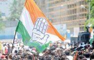 भीड़ जुटाकर चंदा एकत्रित करेगी कांग्रेस