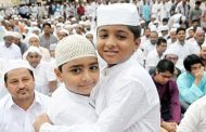 ईद को लेकर सोशल मीडिया पर अगर फैलाई अफवाह तो होगी कानूनी कार्रवाई , अलर्ट जारी