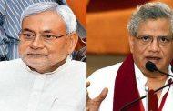 अगर नीतीश एनडीए में नहीं जाते तो आज विपक्ष के पीएम पद का चेहरा होते-माकपा नेता सीताराम येचुरी