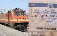 रेलवे का कारनामा , दिया 1000 साल आगे का टिकट , लगा जुर्माना